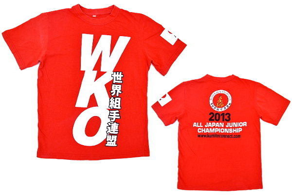 S4464★送料無料★WKO 世界組手連盟 2013年全日本ジュニア選手権★空手道 日本 大阪代表 両面プリント レッド赤色 半袖Tシャツ_画像1