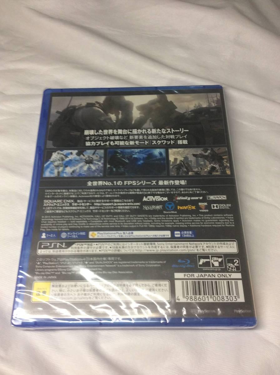 新品☆未開封 PS4 コールオブデューティー ゴースト  アマゾン限定付 送料無料_画像2