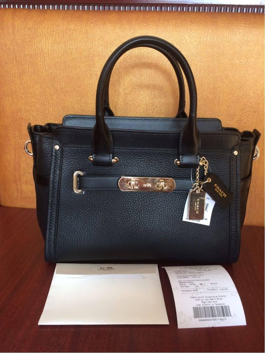 COACH コーチスワッガー ハンドバッグ 2WAYショルダーバッグ ブラックレザー 女レディース鞄新品 黒