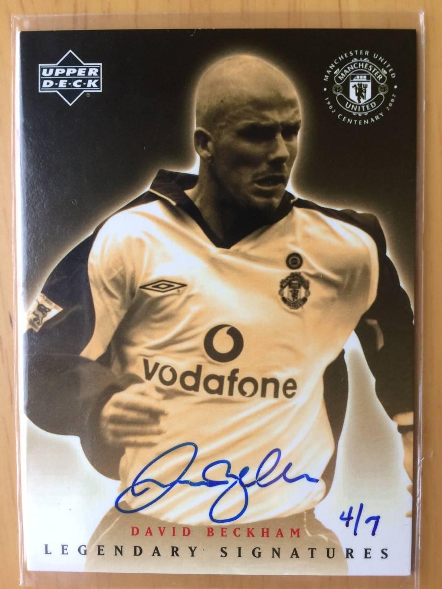 ★限定7枚 デヴィット・ ベッカム UD 2002 Manchester United Legends David Beckham Gold Auto 直筆サイン ★