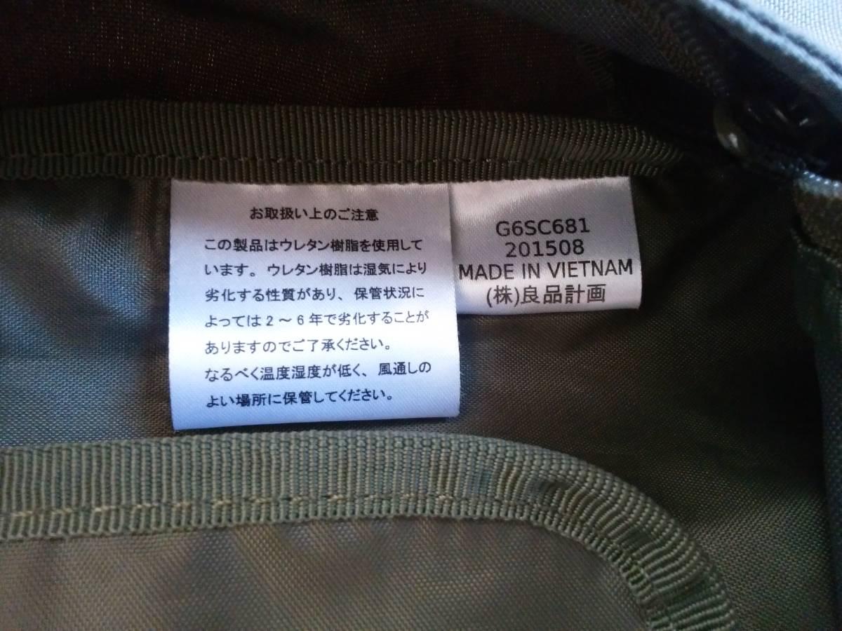 無印良品 サイドファスナーポケット付きリュックサック デイパック カーキ 未使用_画像5