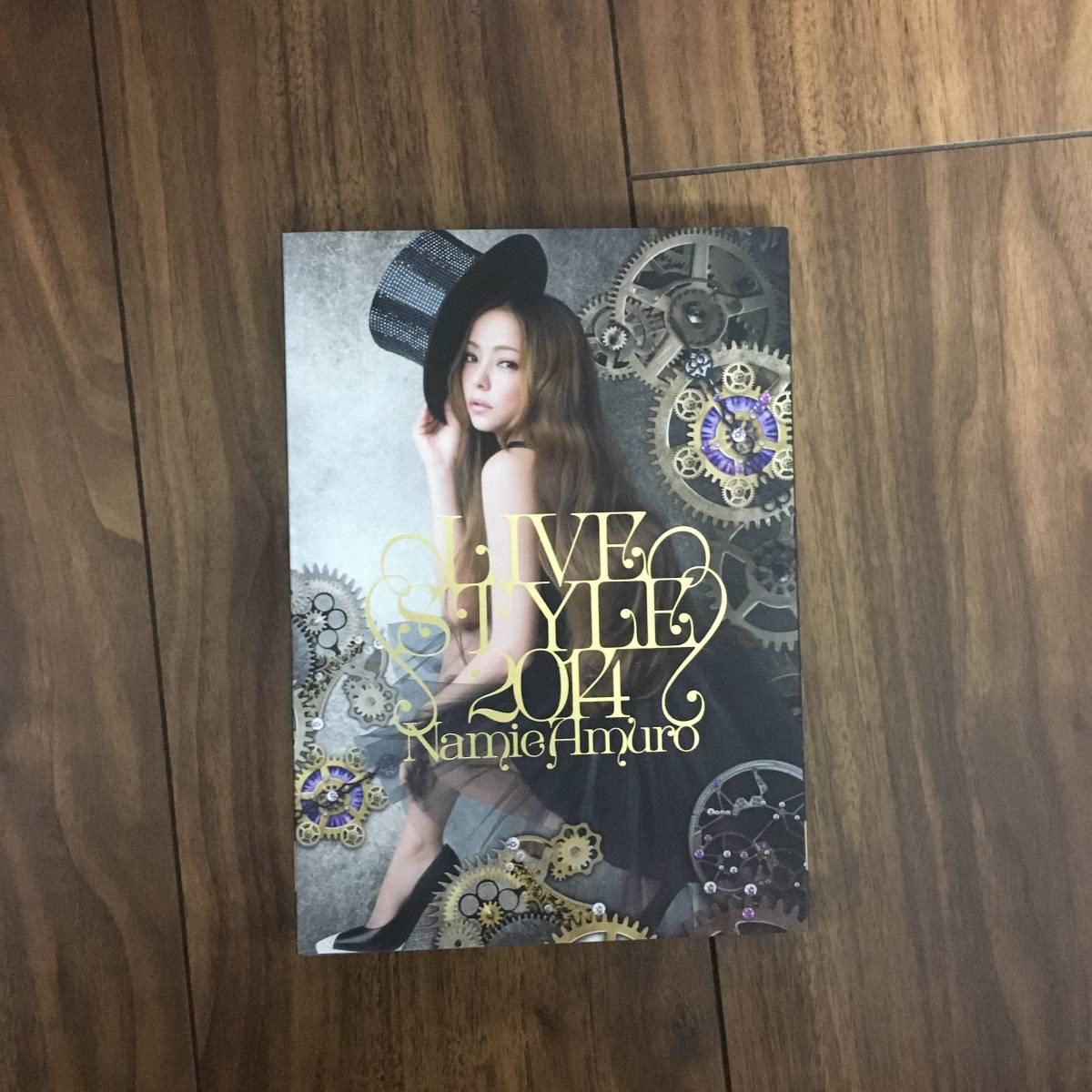 安室奈美恵 2014 live DVD