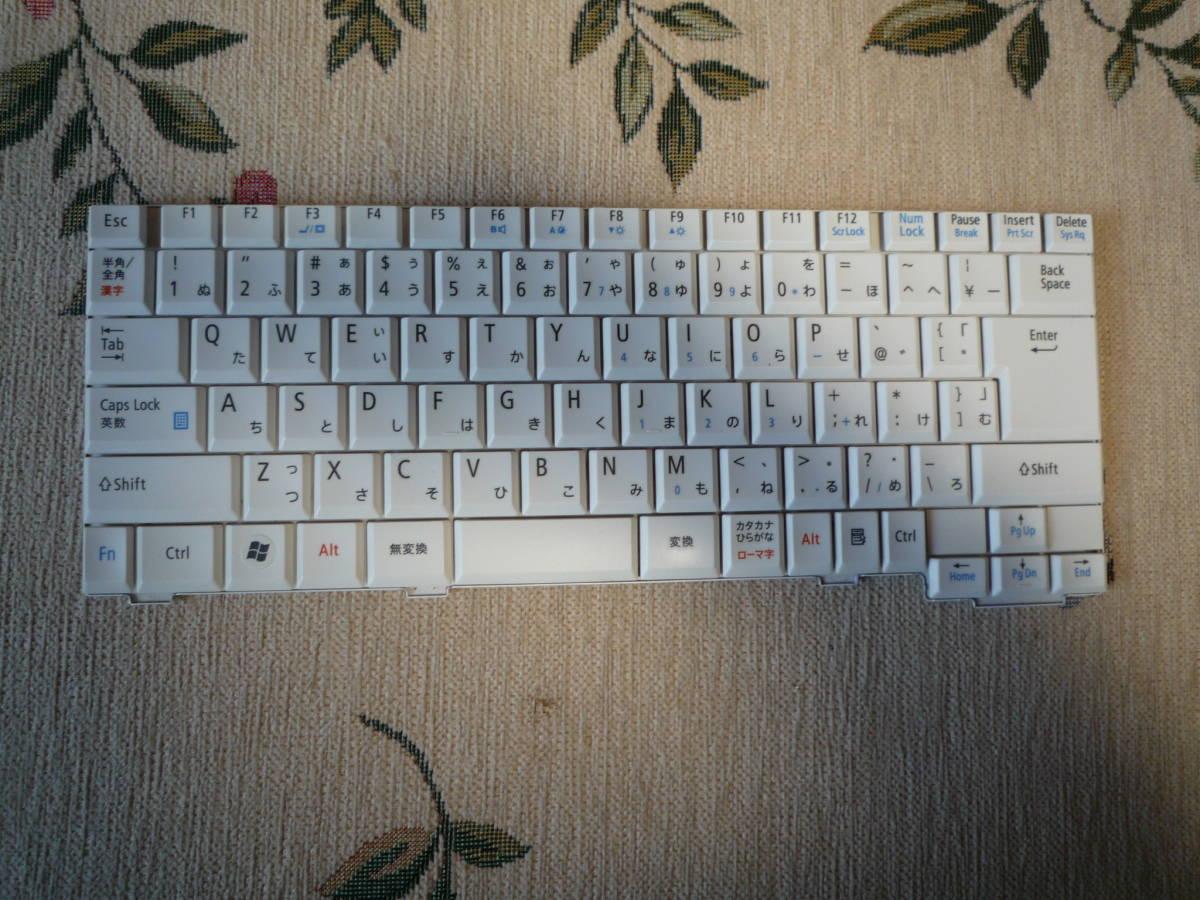 【送料無料】 NEC LavieLL550/700シリーズ等用キーボード(V050102CJ2)白  ジャンク品_画像1