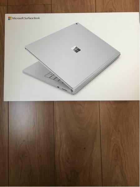 Surface Book (i7/16GB/512GB/GTX965M/Office無し)