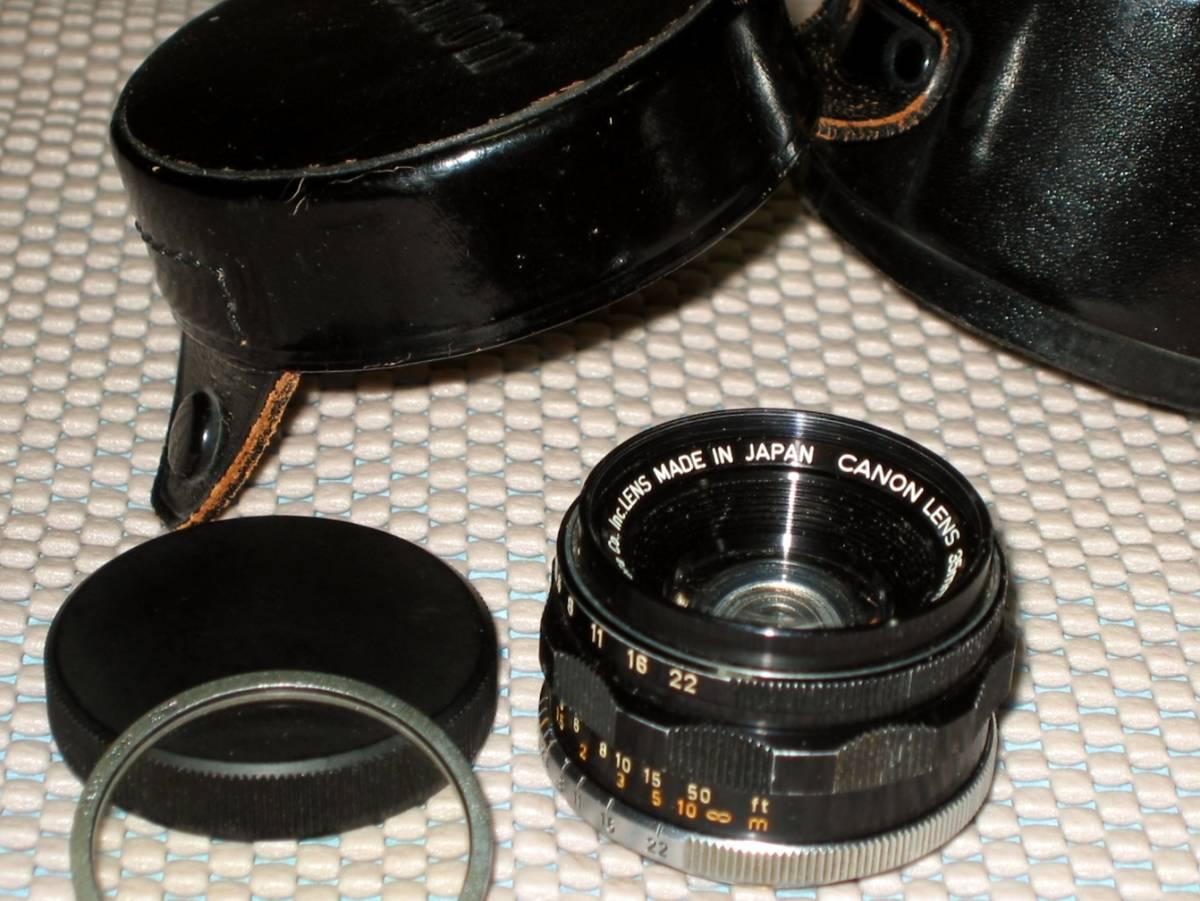 Canon 35mm F2 Ⅰ型 Lマウント ライカスクリュー L39 距離計用 キヤノン オリジナルの 銀枠フィルター/革ケース/後キャップ が付属_画像4