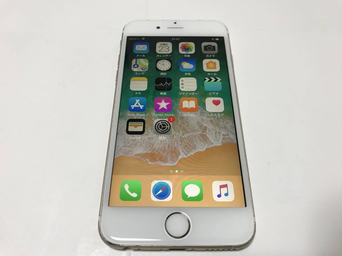 【送料込み】iphone6s 128GB au KDDI アクティベート済み IOS11.3 【中古】