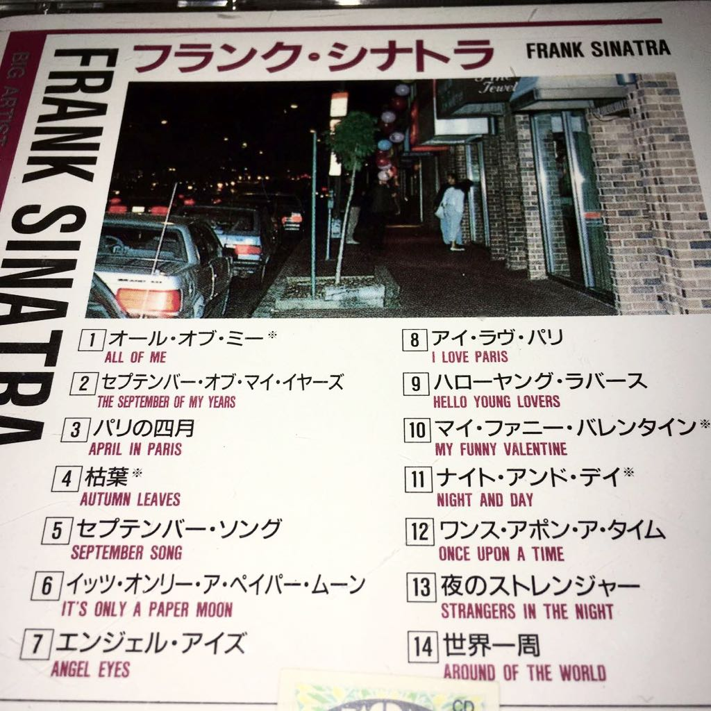 フランク・シナトラ/FRANK SINATRA/枯葉/パリの四月/夜のストレンジャー/世界一周/ナイト・アンド・デイ/ハロー・ヤング・ラヴァーズ_画像2
