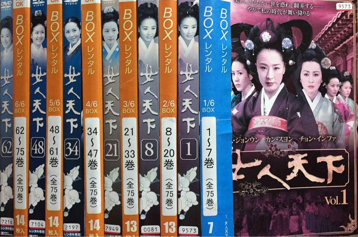 free shipping all 75 volume set woman person heaven under