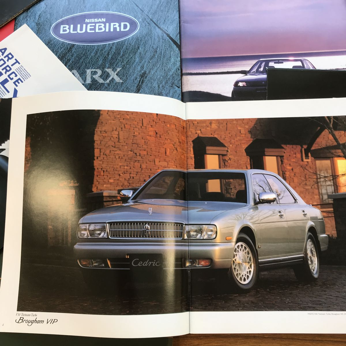 自動車 カタログ NISSAN スカイライン シルビア セドリック フェアレディZ等 26枚セット 日産_画像6