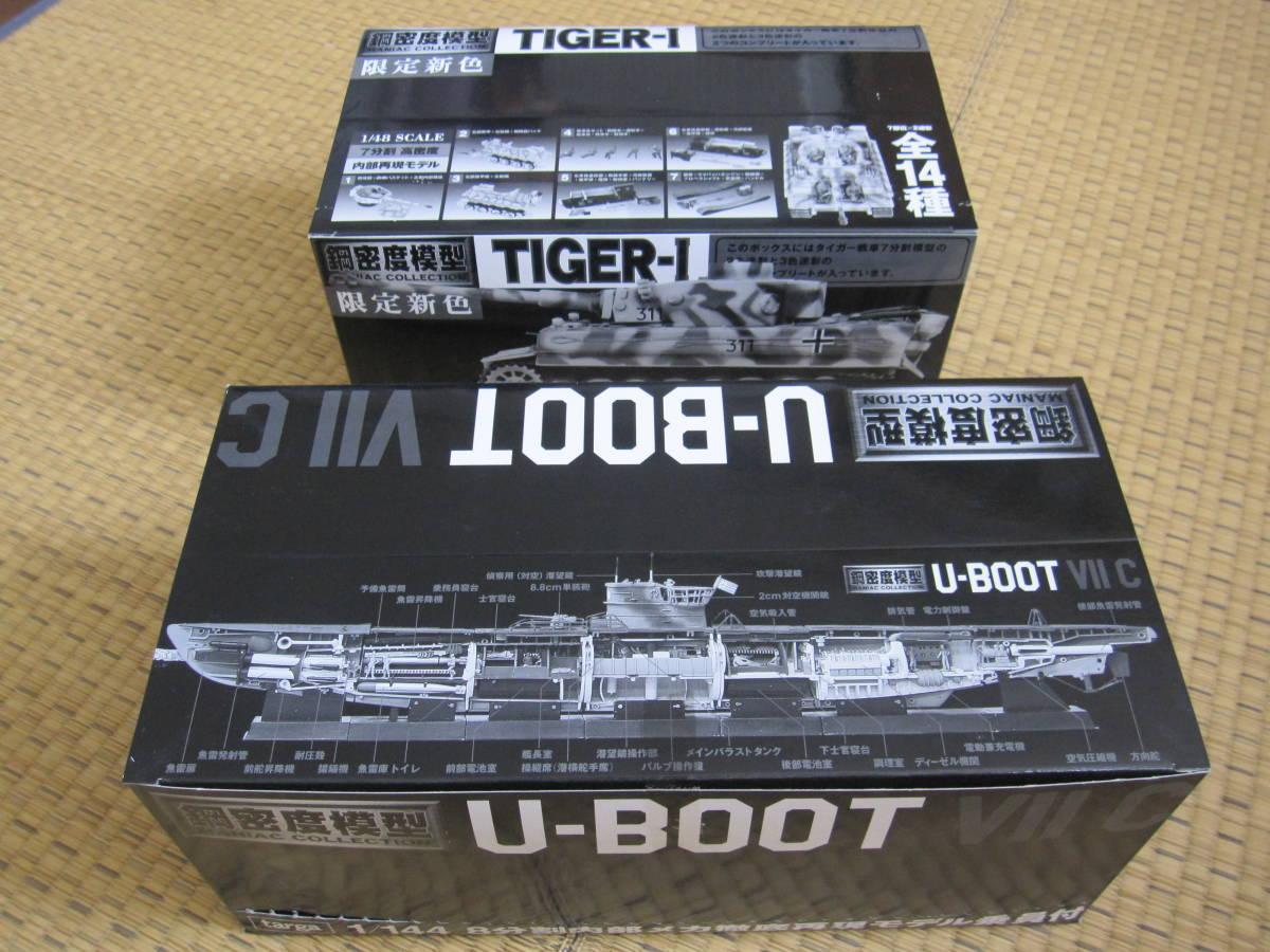 箱 未开封 未使用品 Targa タルガ 钢密度模型