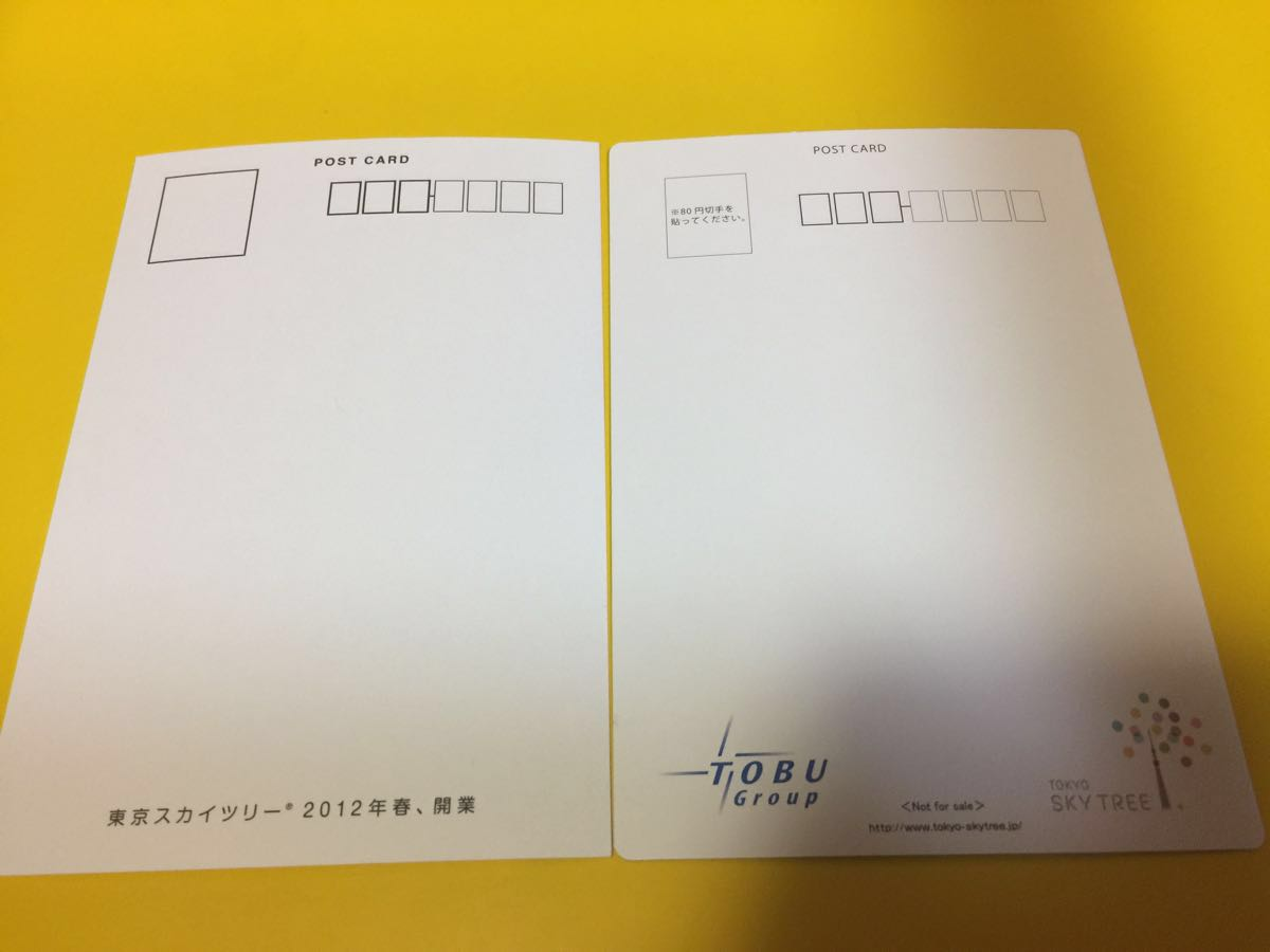 数8ソラカラちゃん 東京 3D スカイツリー 本物 限定 稀少品 非売品 ポストカード 絵葉書 2枚セット ノベルティ 限定品 稀少品 未使用品_画像2