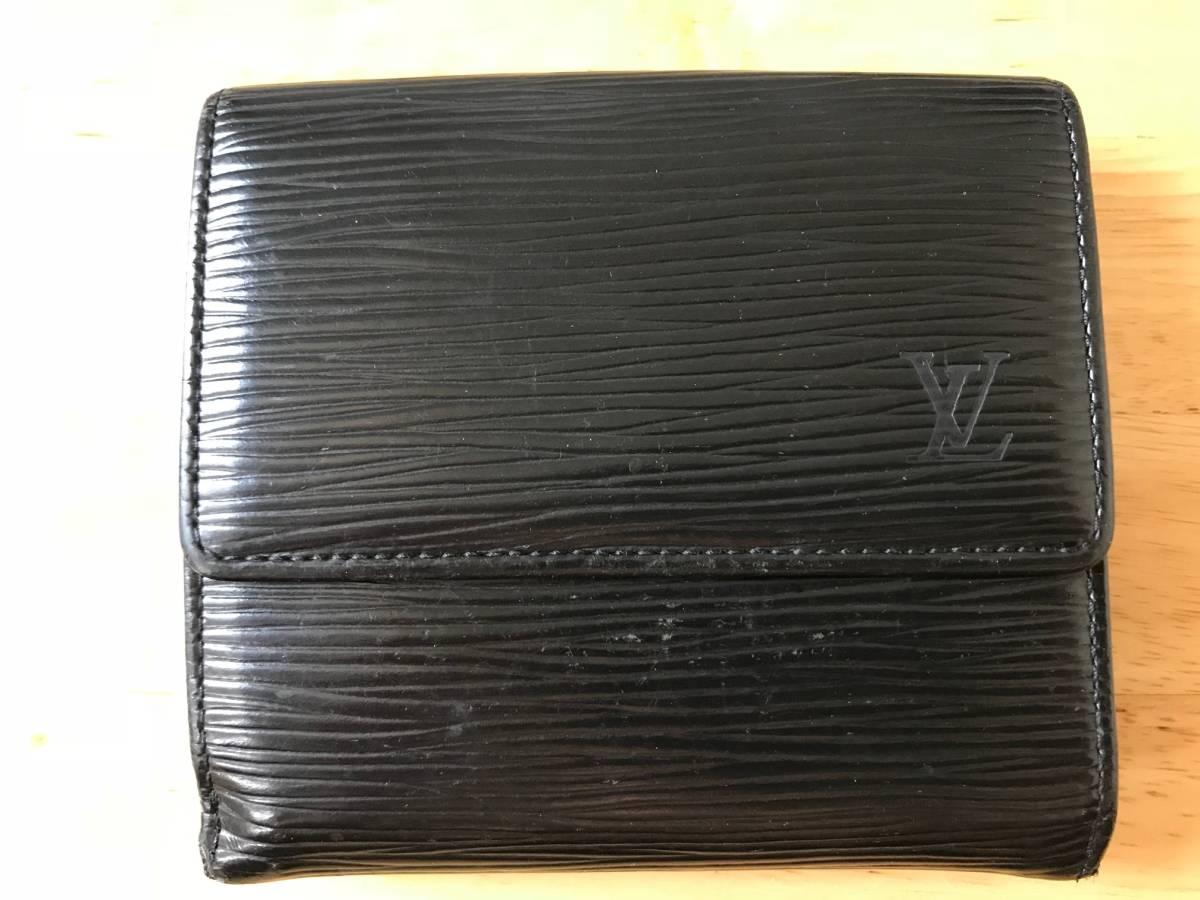 ルイヴィトン エピ Wホック財布(コンパクト)中古1円~送料込み