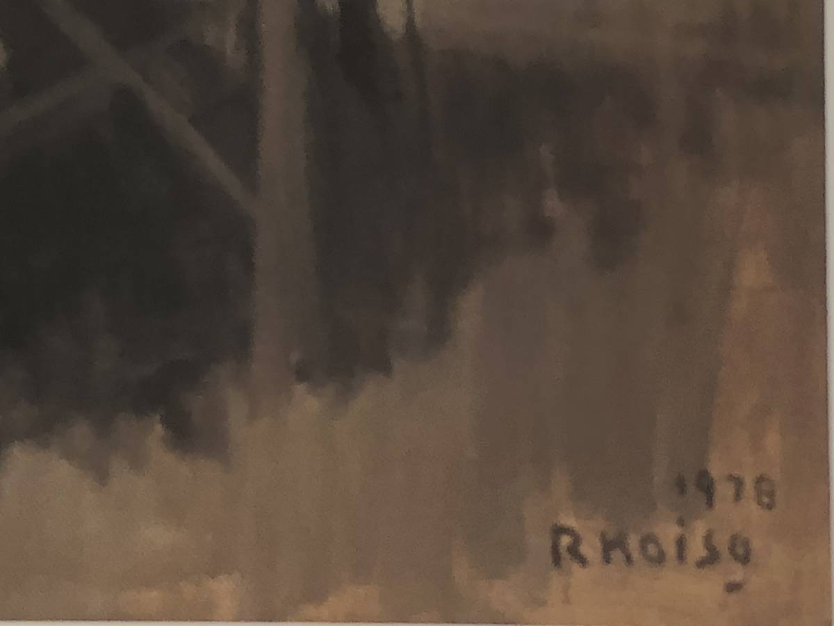 小磯良平 パステル 絵画 美術品 ryouhei koiso 複製画  中古_画像4