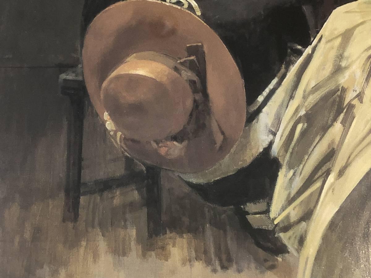 小磯良平 パステル 絵画 美術品 ryouhei koiso 複製画  中古_画像5