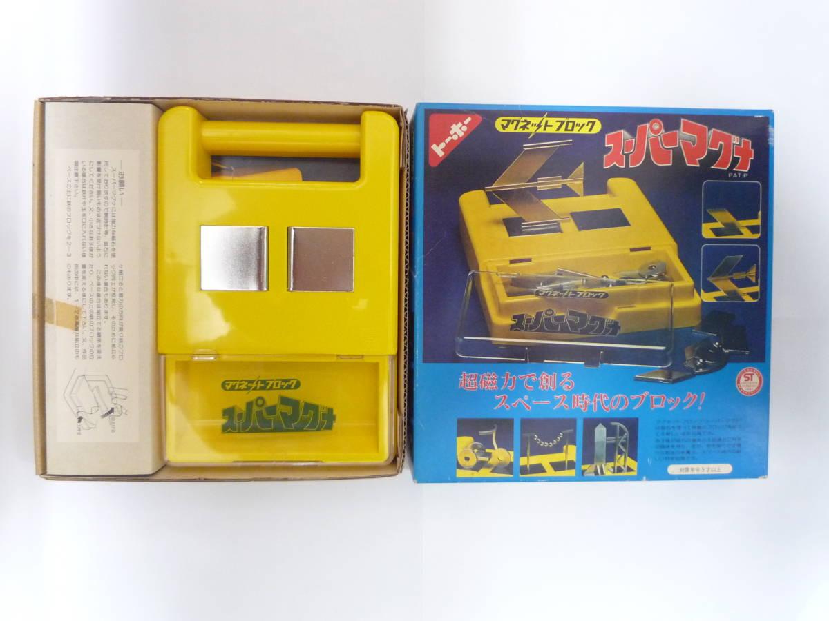 当時 トーホー マグネットブロック スーパーマグナ 未使用品 日本製_画像2
