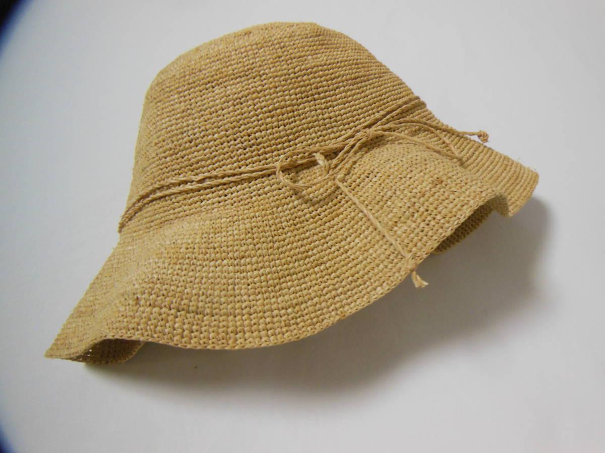 美品 無印良品 MUJI ラフィア帽子 ハット サイズ調整できるたためるキャペリン