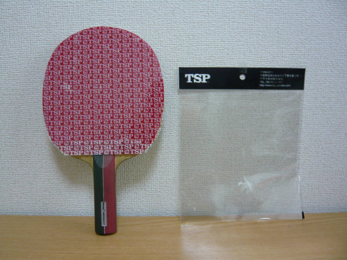 卓球 ラケット ネギアD ニッタク 両面ラバー付 おまけ付 総額約15000円 送料無料