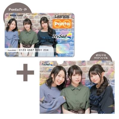 TrySail オリジナル Pontaカード + クリアファイル セット (麻倉もも/雨宮天/夏川椎菜)_画像1
