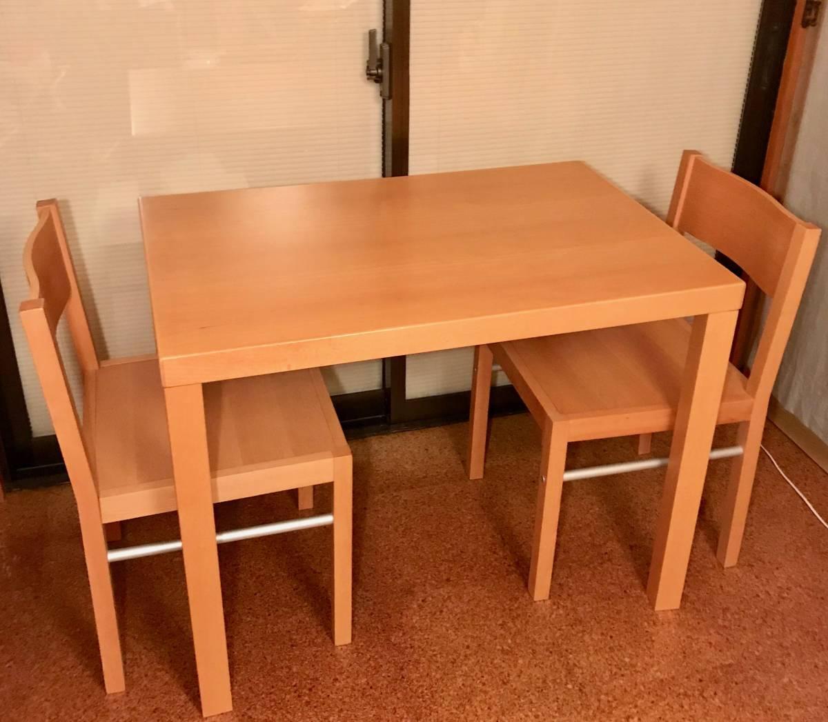 良品【MUJI 無印良品 ダイニングテーブル & チェア2脚セット】■テーブル:W80cm×D60cm