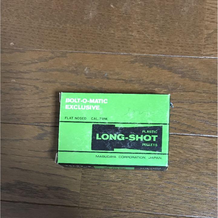 【つづみ弾】 2箱 まとめ売り マスダヤ ボルトマチック競技専用弾ロングショット 7mm プラスチック弾 ツヅミ弾