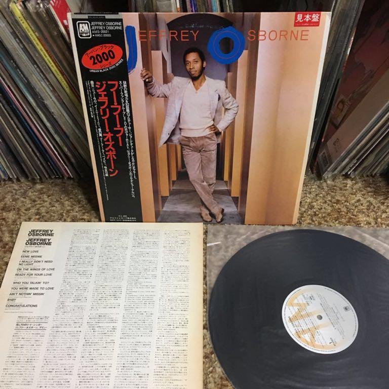【 LPレコード】ジェフリー・オズボーン/フー・フー・フー 再生確認済み 国内盤 LP_画像3