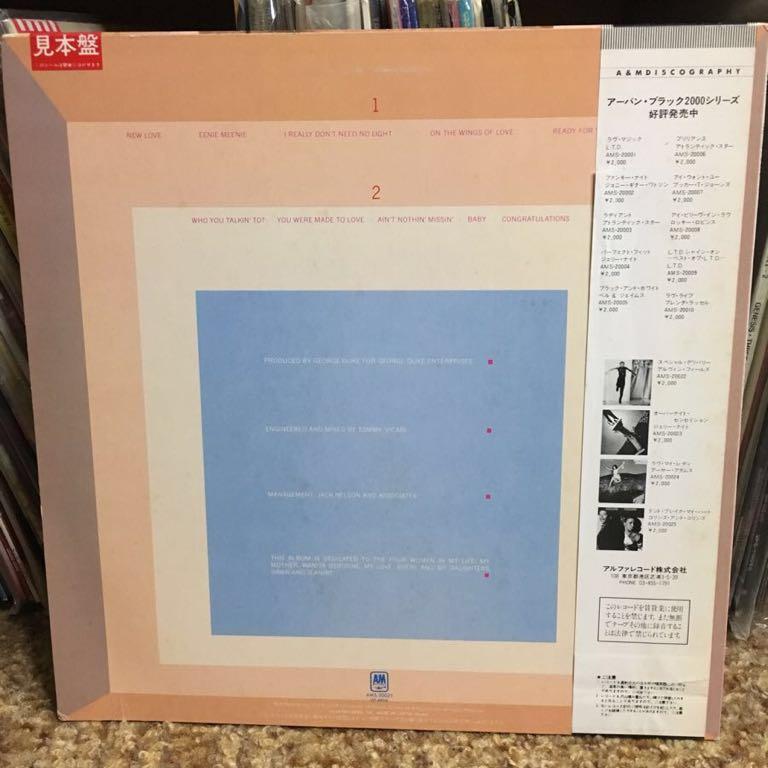 【 LPレコード】ジェフリー・オズボーン/フー・フー・フー 再生確認済み 国内盤 LP_画像2