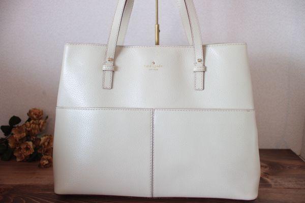 美品 ケイトスペード 最高級本革トートバッグ肩掛けショルダー レザー牛革オフホワイト白