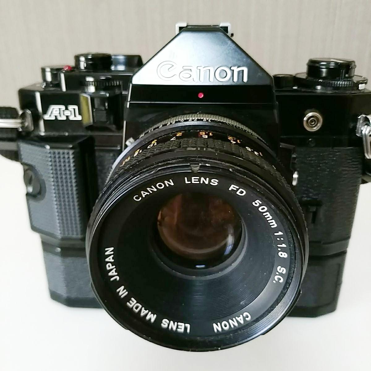 Canon A-1 パワーワインダー A 50㎜ 1:1.8 名機 一眼レフ/フィルムカメラ 使用説明書つき キャノン ブラック レンズセット 昭和レトロ_画像2