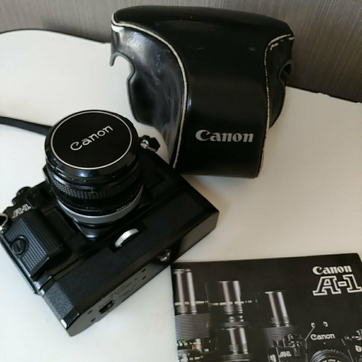 Canon A-1 パワーワインダー A 50㎜ 1:1.8 名機 一眼レフ/フィルムカメラ 使用説明書つき キャノン ブラック レンズセット 昭和レトロ_画像10