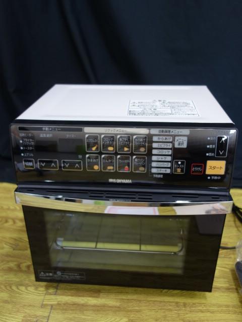 アイリスオーヤマ リクック熱風オーブン ホワイト FVX-M3A-W_画像6