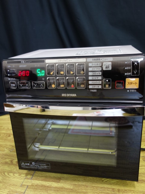 アイリスオーヤマ リクック熱風オーブン ホワイト FVX-M3A-W_画像7