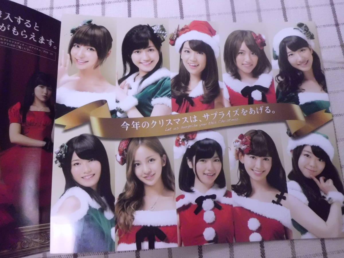 切手可!AKB48 セブンイレブン クリスマスカタログ2012年 _画像2