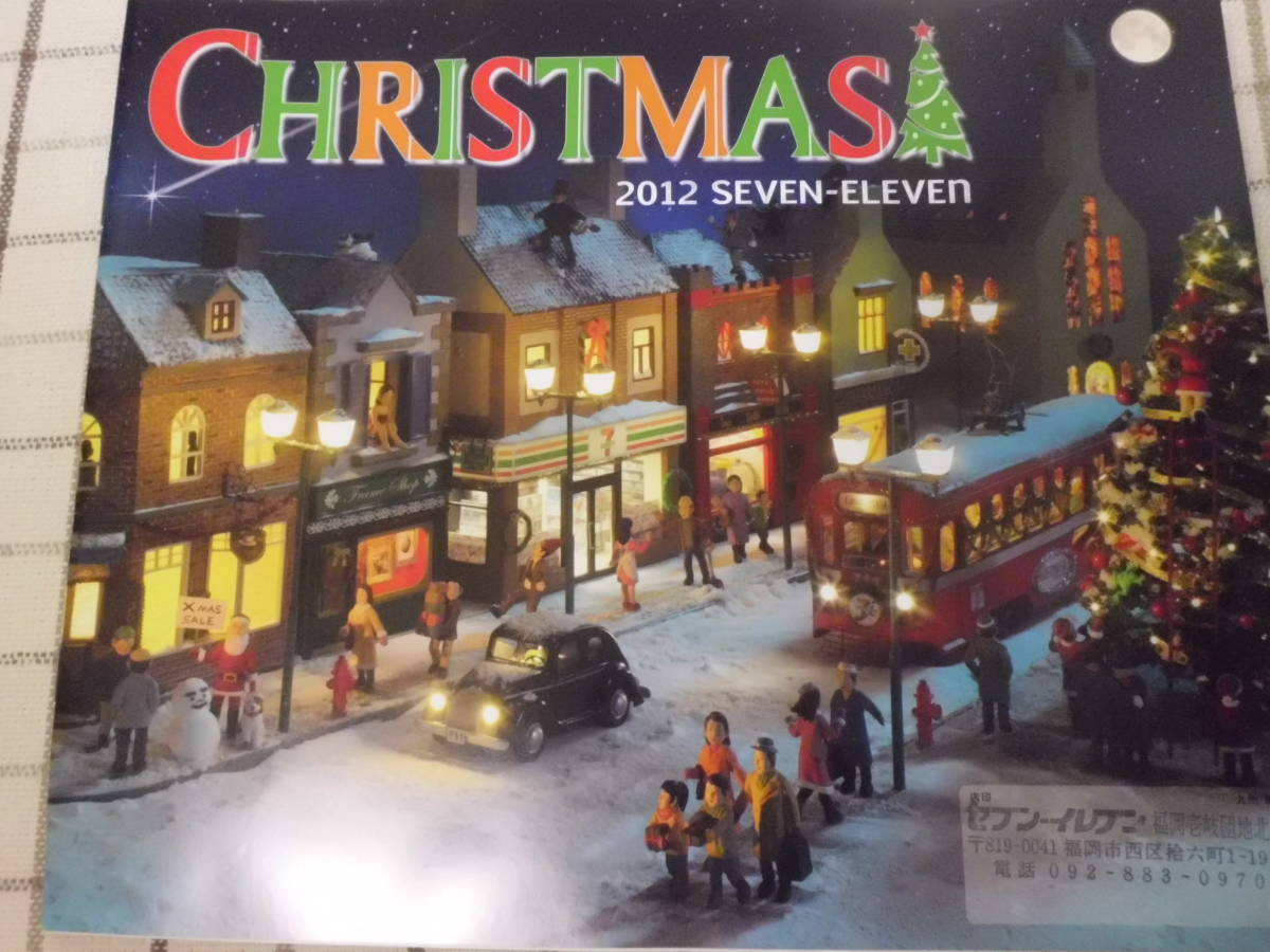 切手可!AKB48 セブンイレブン クリスマスカタログ2012年 _画像4