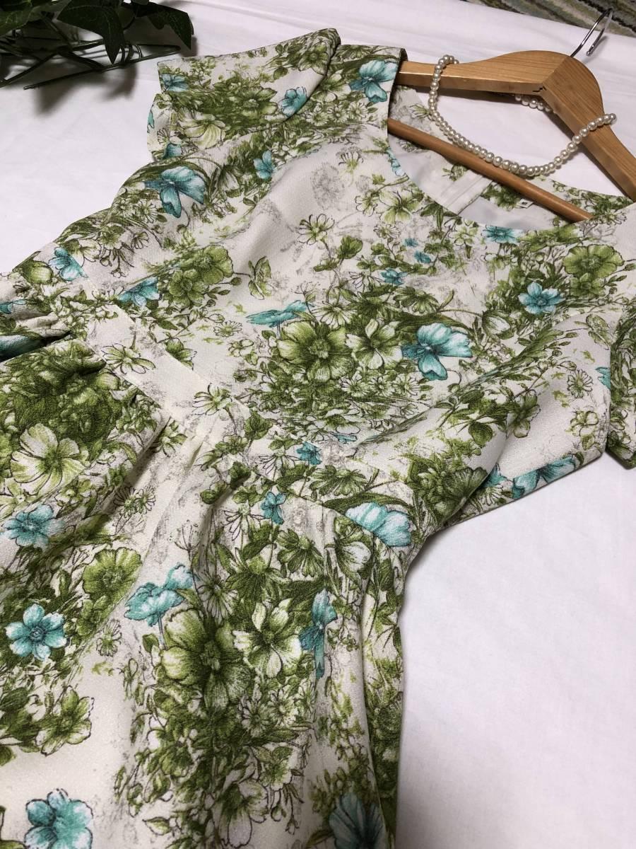 レストローズ L'EST ROSE ☆素敵なワンピース  MT さわやかグリーン系 花柄  半袖 フレアーが素敵_画像6
