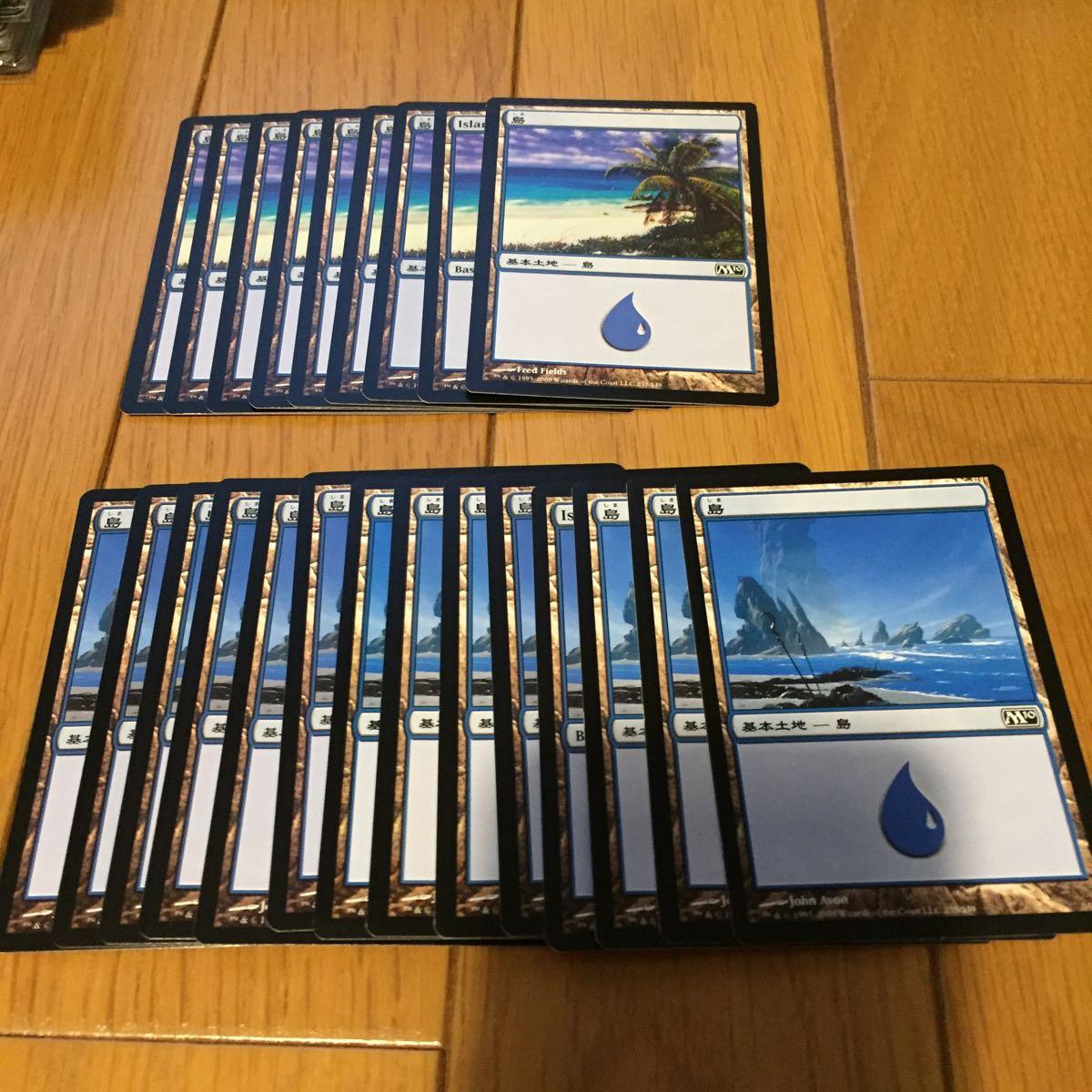 基本セット 10 基本土地 島 55枚セット_画像2