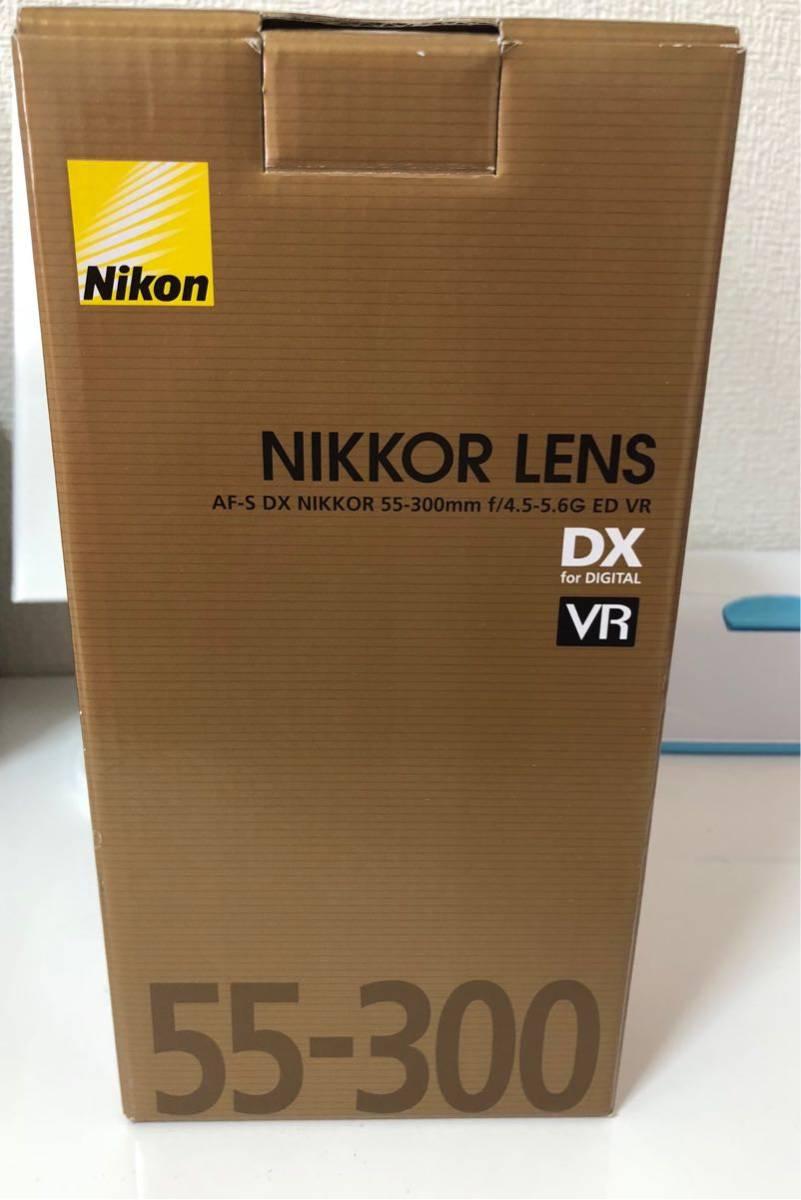 【新品未使用】ニコン Nikon AF-S DX NIKKOR 55-300mm f/4.5-5.6G ED VR レンズ