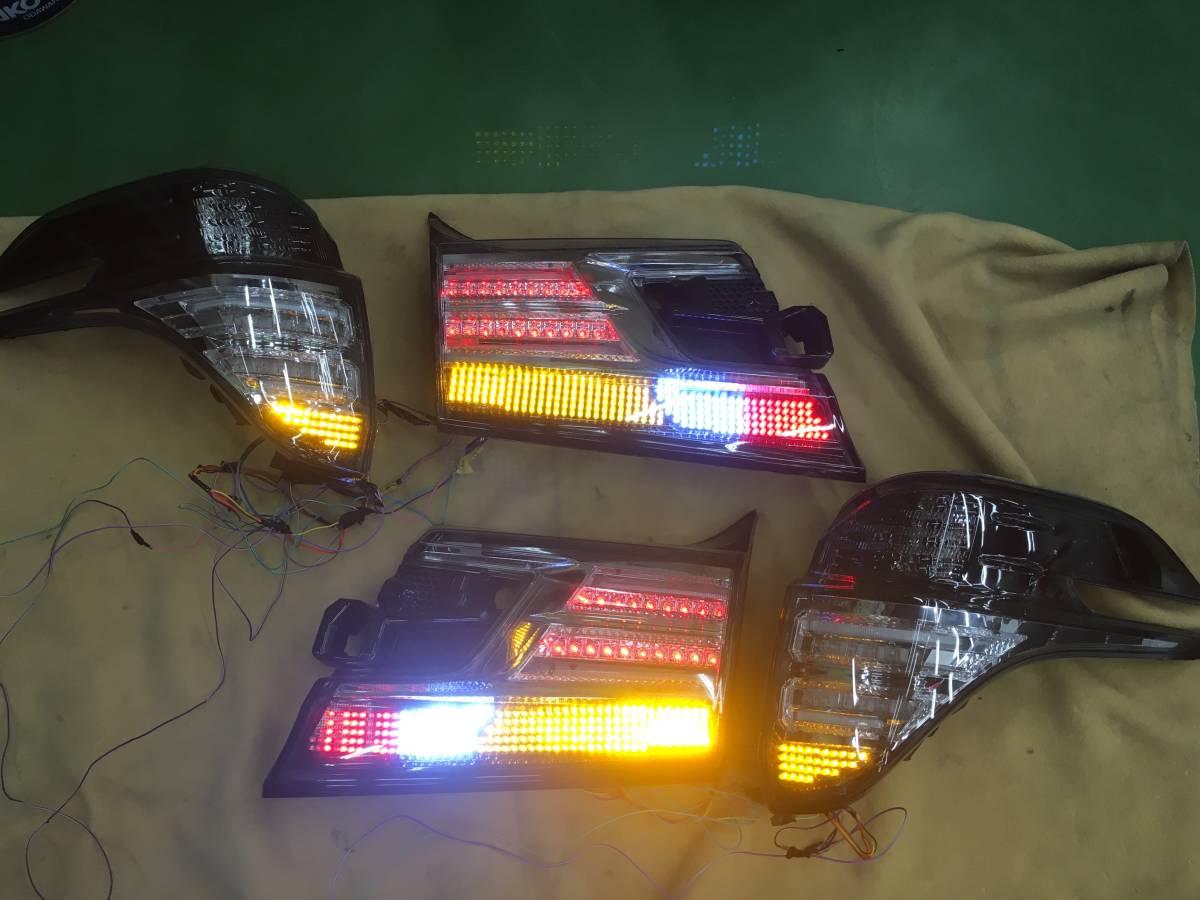 30ヴェルファイア 加工済テール シーケンシャルウインカー LEDバックランプ バックフォグ
