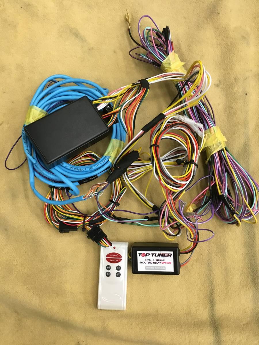 30ヴェルファイア 加工済テール シーケンシャルウインカー LEDバックランプ バックフォグ_画像9