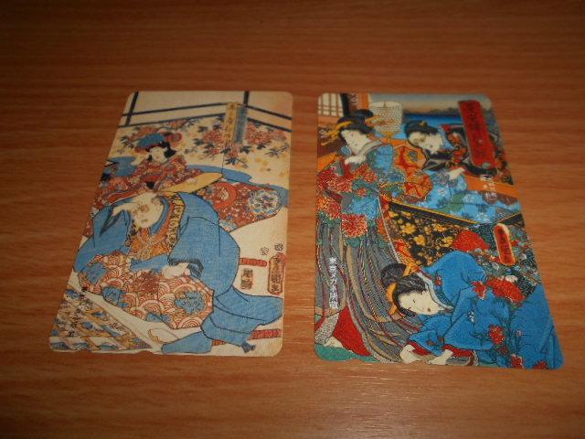東京メガネ所蔵のテレホンカード使用済み残度数無し2枚_画像1