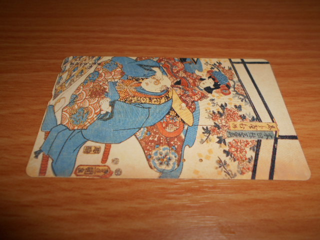 東京メガネ所蔵のテレホンカード使用済み残度数無し2枚_画像3