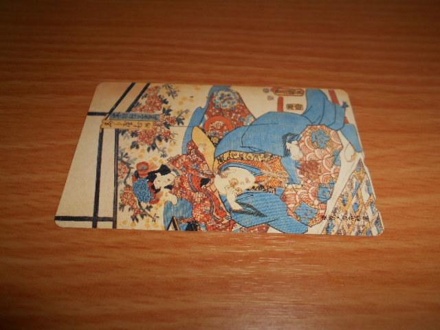 東京メガネ所蔵のテレホンカード使用済み残度数無し2枚_画像4