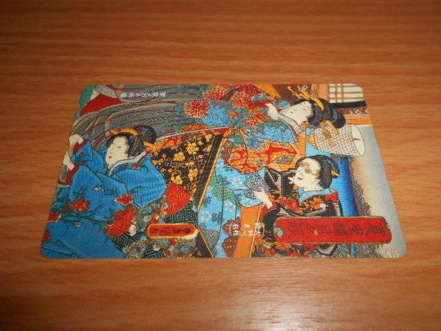 東京メガネ所蔵のテレホンカード使用済み残度数無し2枚_画像8