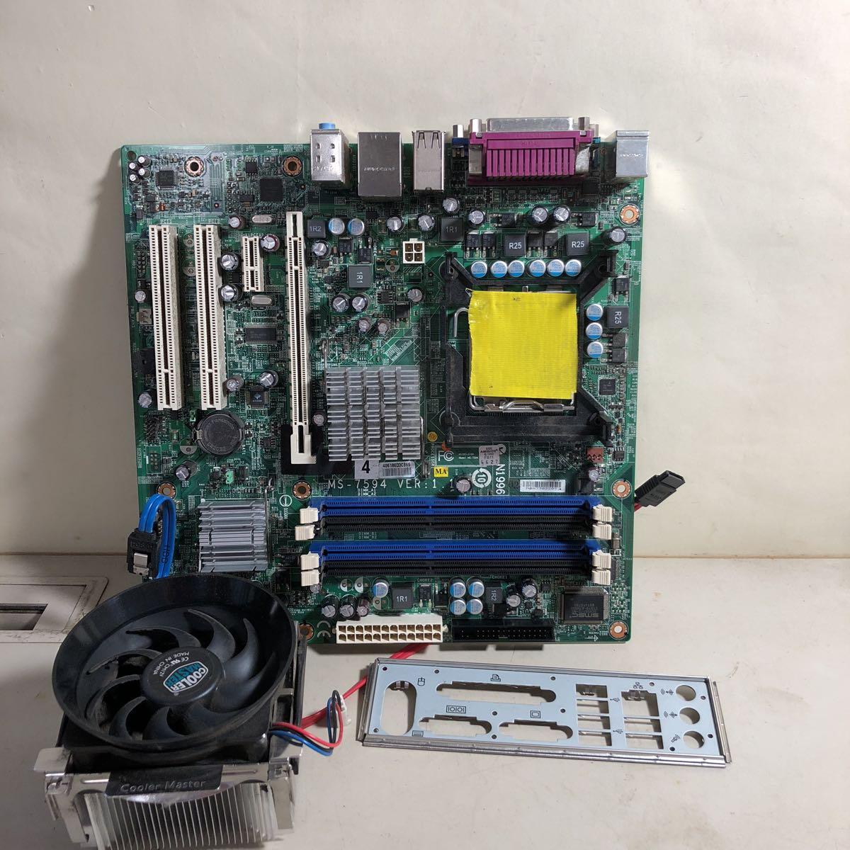 operation guarantee LGA775 MS-7594 Ver1 1 CPU cooler,air conditioner