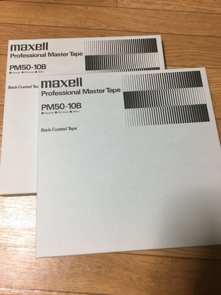 新品 オープンテープ maxell PM50-10B professional master tape 10インチリール 50micron 740m 2巻セット 送料込み