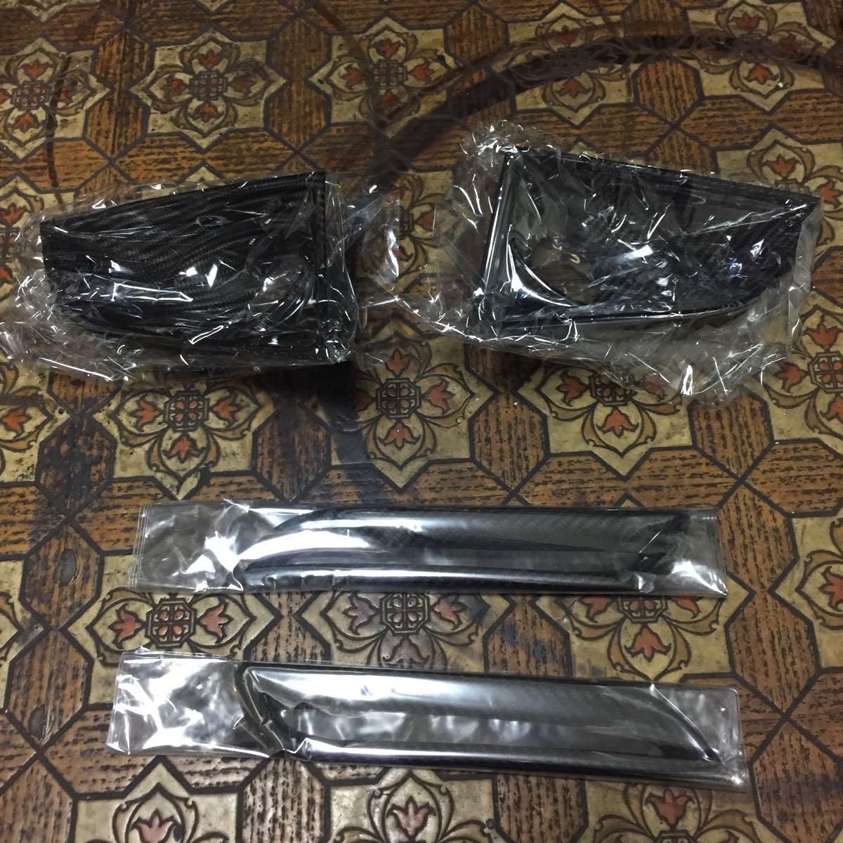 エルグランド用 フォグランプ リフレクター カーボンカバー 新品 E52 1円から売り切り