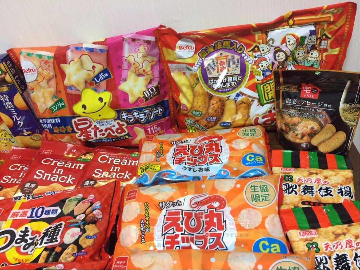 送料無料 お菓子詰め合わせセット_画像3