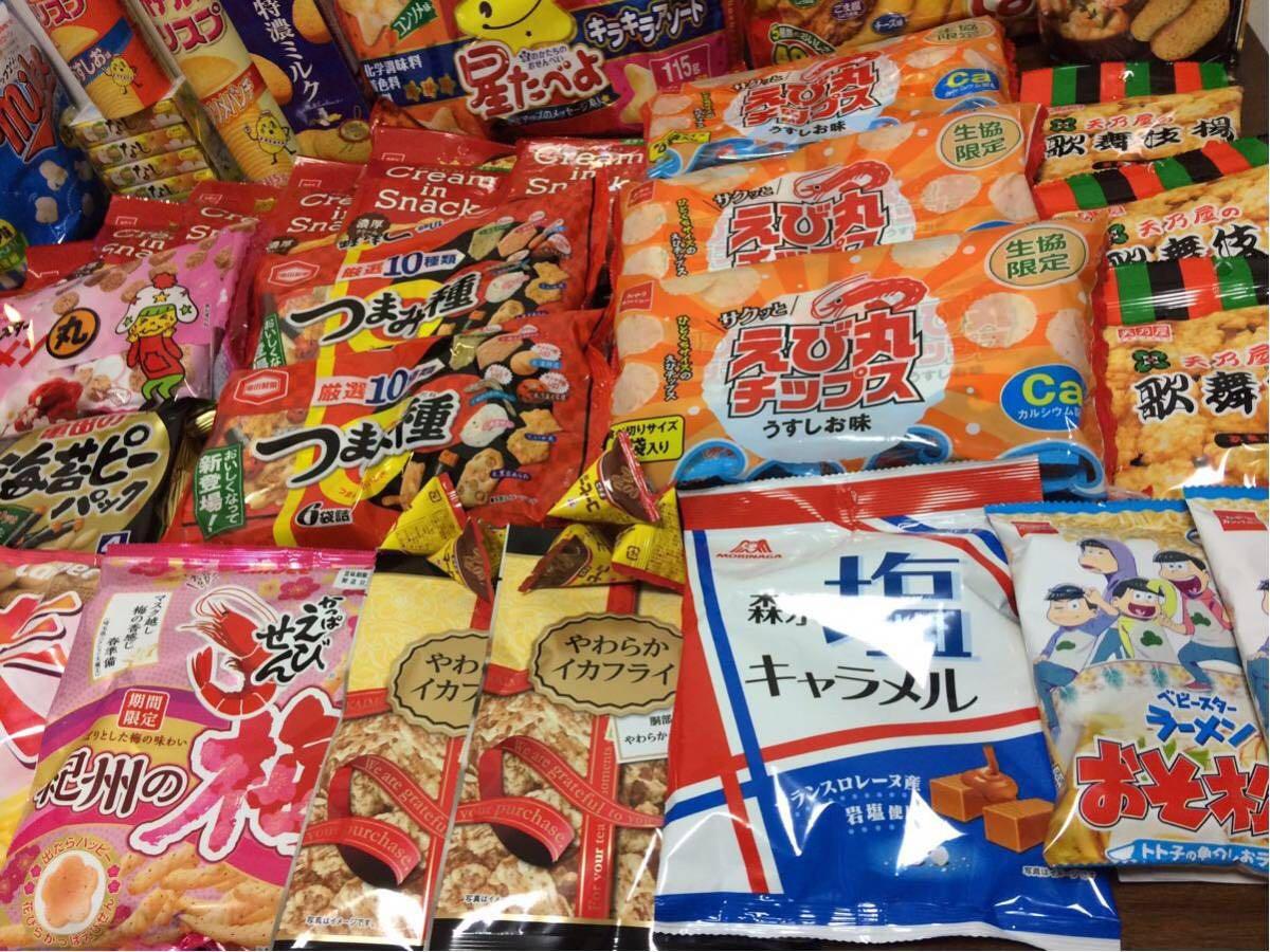 送料無料 お菓子詰め合わせセット_画像4