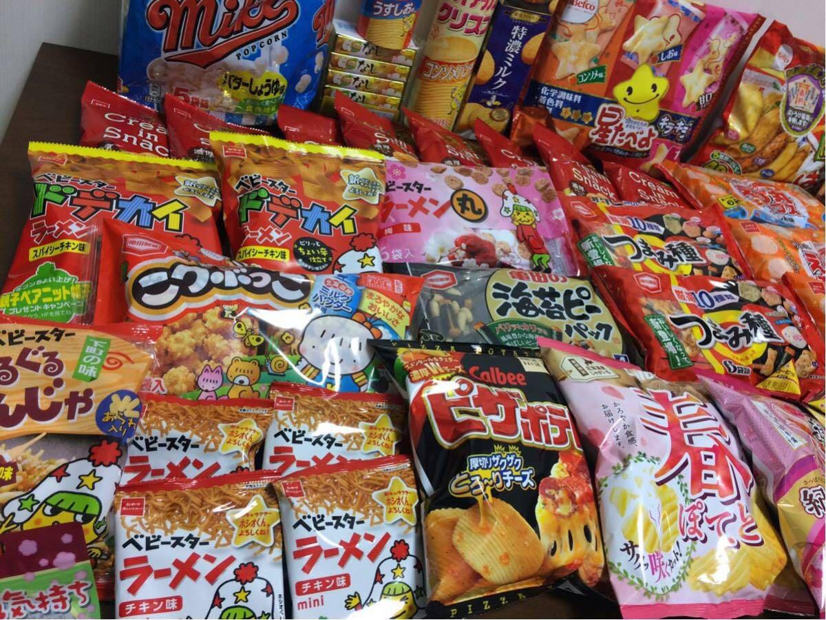 送料無料 お菓子詰め合わせセット_画像5