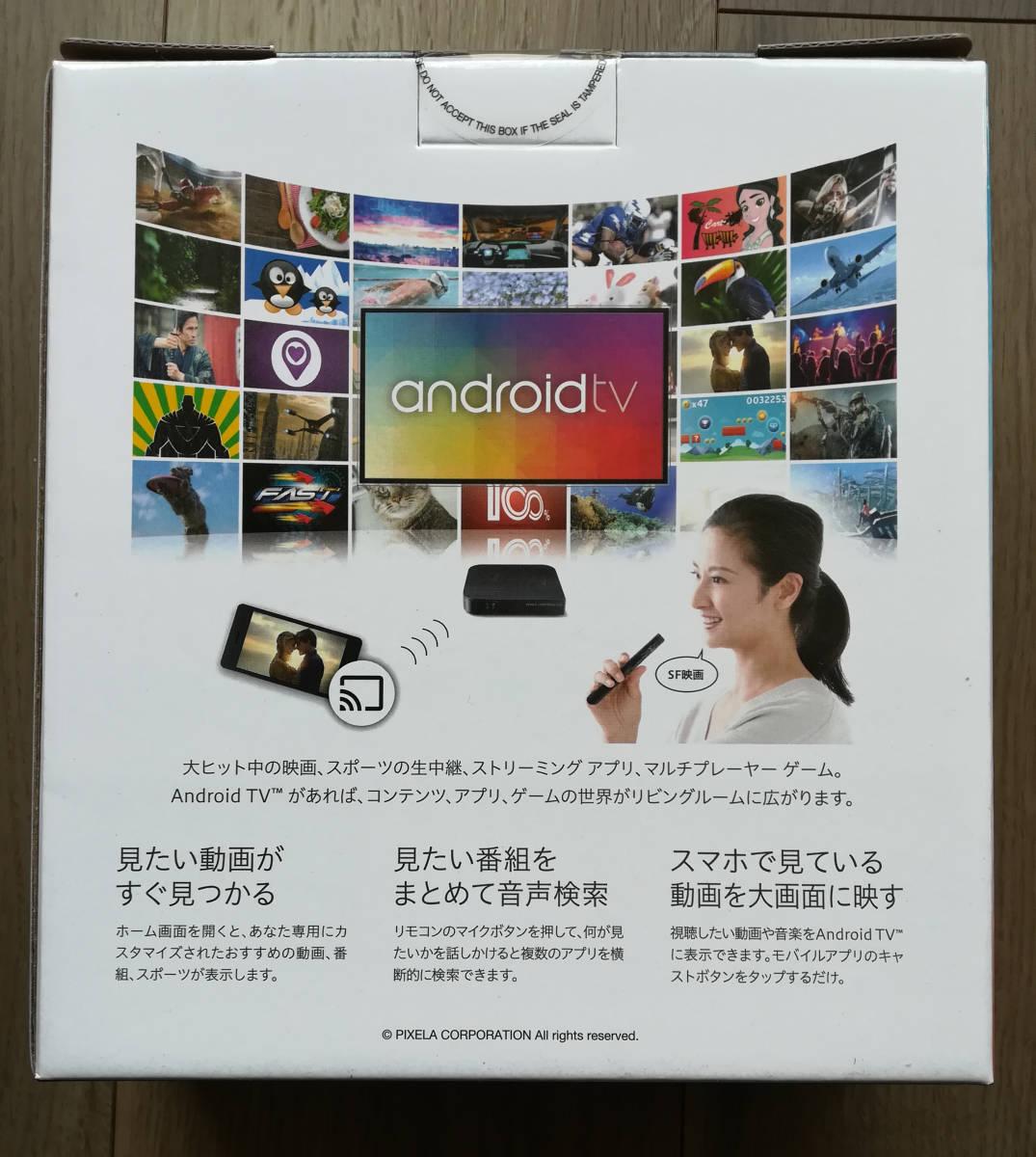 未開封 HDR対応 テレビで楽しむ Box KSTB5043 スポーツ ピクセラ Smart androidTV メディアストリーミング端末 LAN経由 Wi-Fi 4K pixela_画像2