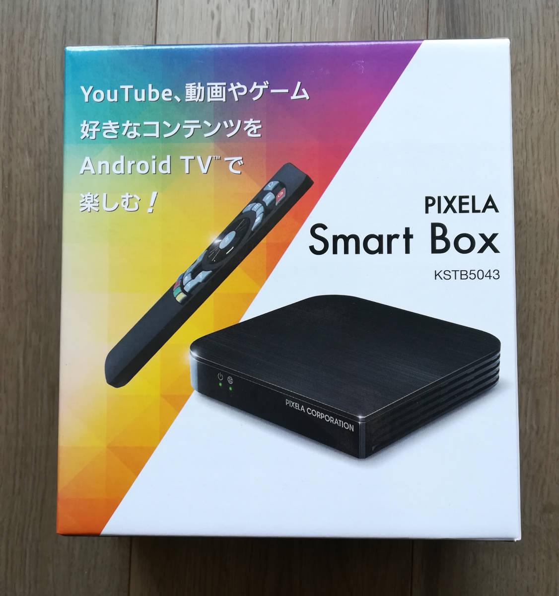 未開封 HDR対応 テレビで楽しむ Box KSTB5043 スポーツ ピクセラ Smart androidTV メディアストリーミング端末 LAN経由 Wi-Fi 4K pixela